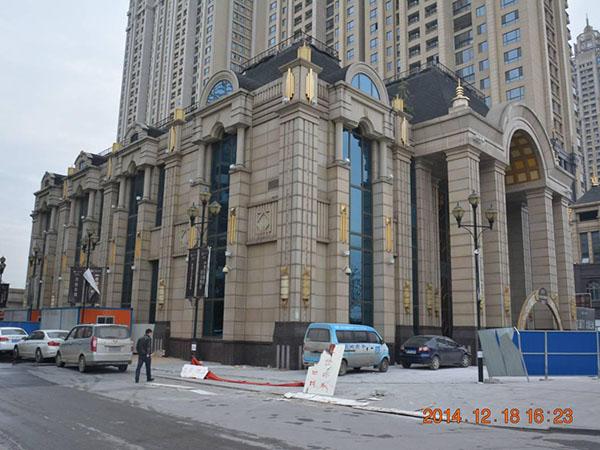 及时消除危险隐患,甲方拟委托广东科艺建筑工程质量司法鉴定所对该